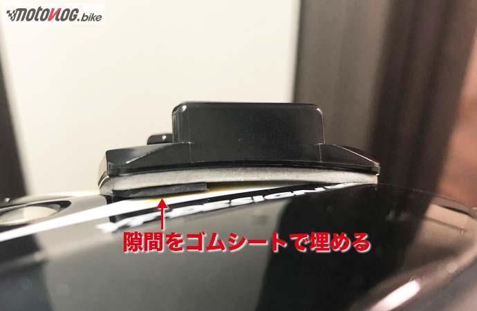 GoPro ヘルメットマウント土台