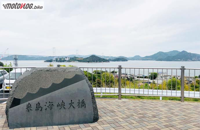 しまなみ海道:来島海峡大橋